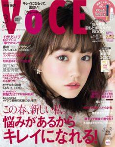 2017年3月号の表紙は桐谷美玲さん。
